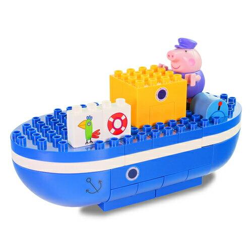 粉紅豬小妹積木系列-爺爺豬的船/ Peppa Construciton/ 佩佩豬/ Peppa Pig/ 爺爺猪/ 伯寶行