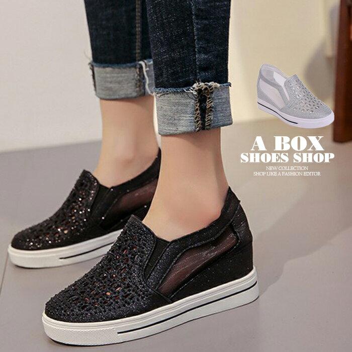 【KAF02】休閒鞋 6CM內增高厚底包鞋 時尚透視PU網布水鑽 2色