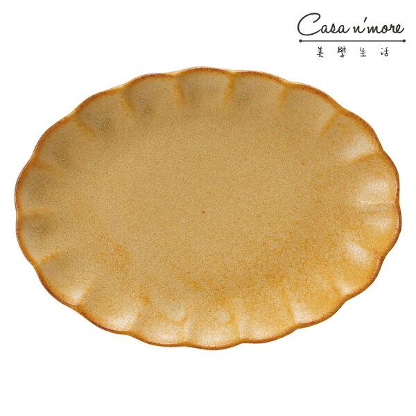 MeisterHandFLOR小菊花橢圓形蛋糕盤餐盤水果盤焦糖黃