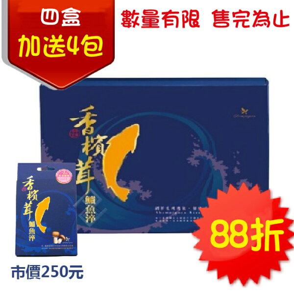 【加贈4包】※香檳茸鱸魚淬60mlx10入盒四盒組可分期0利率魚精鱸魚萃冰冰Show