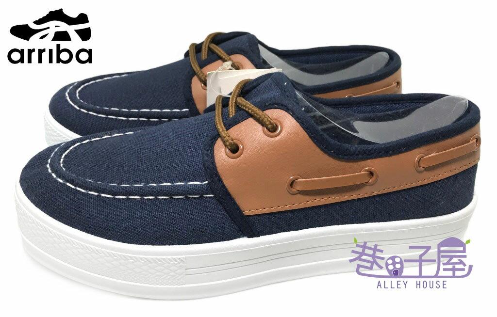 【巷子屋】arriba艾樂跑 女款拼接風厚底休閒鞋 [7091] 深藍 MIT台灣製造 超值價$198