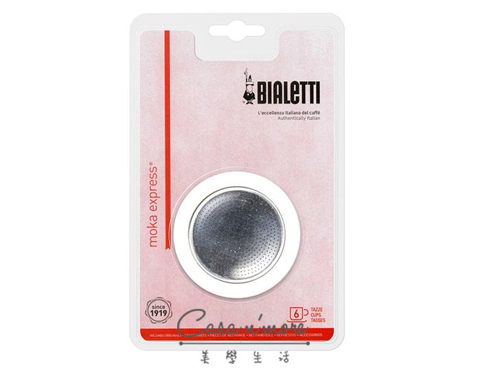 Bialetti Brikka 4人份 Bialetti耗材 膠圈 濾片 經典6人份共用