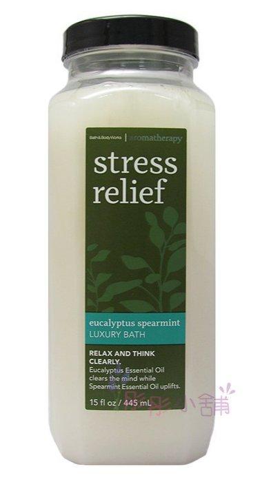 【彤彤小舖】Bath&Body Works Aromatherapy 芳香療法 超奢華精油泡澡乳 舒壓- 尤加利薄荷