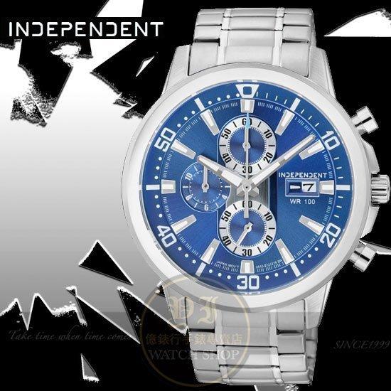 INDEPENDENT日本原創魔幻力量計時時尚腕錶-藍/41mm BA2-610-71公司貨/禮物/聖誕節
