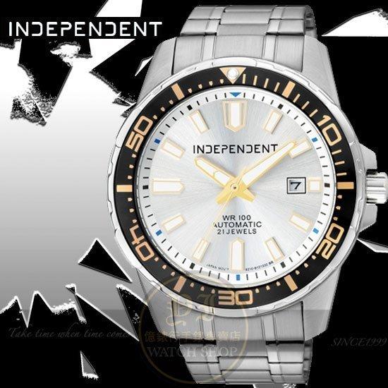 INDEPENDENT日本原創潛水造型機械腕錶/44mm公司貨BJ4-418-11/情人節/禮物