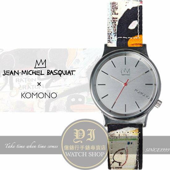 KOMONO X Jean~Michel Basquiat 聯名款~WIZARD37mm