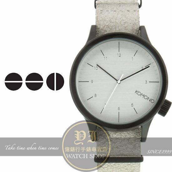 KOMONO比利時設計品牌Magnus Vintage White爆裂紋皮革腕錶/46mm KOM-W1950 公司貨