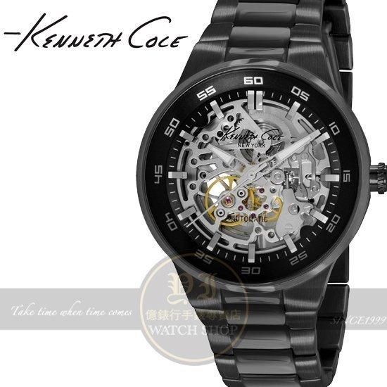 Kenneth Cole國際品牌低調型男鏤空機械腕錶-IP黑/43mm IKC9343公司貨/設計師/禮物/精品