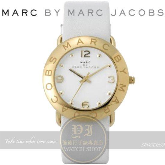 MARC BY MARC Jacobs國際精品潮流色彩時尚腕錶-白/金/36mm公司貨MBM1150聖誕節/生日禮