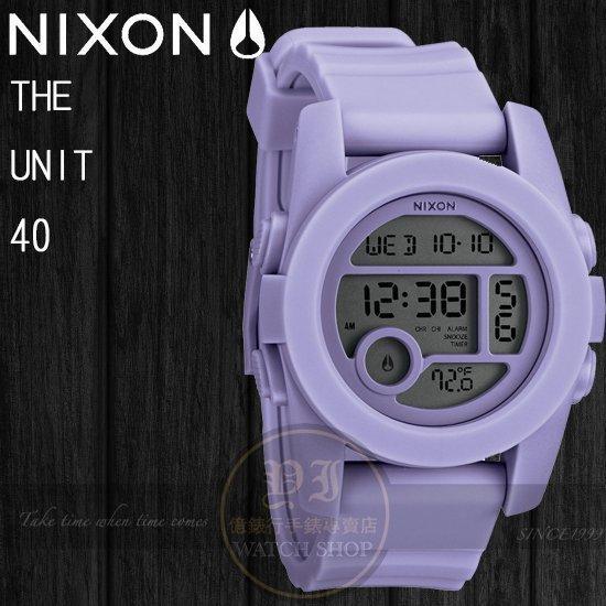 NIXON 實體店The Unit 40潮流玩味手錶- Pastel Purple A490-1366公司貨/溫度/極限運動/名人配戴