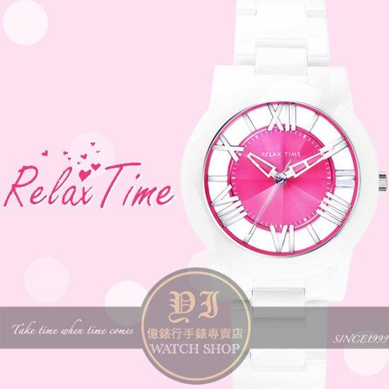Relax Time關詩敏代言RT53優雅鏤空陶瓷腕錶~白 桃紅 38mm RT~53~5