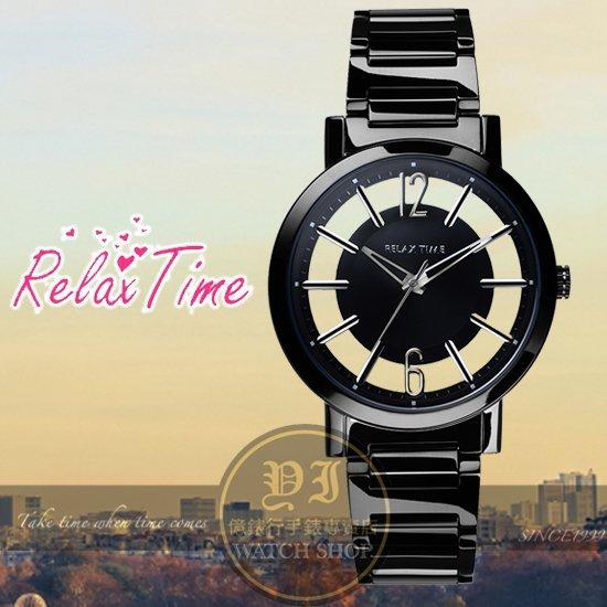 Relax Time關詩敏代言RT56極簡時尚鏤空腕錶-黑/銀/36mm RT-56-1L公司貨/MIT/禮物