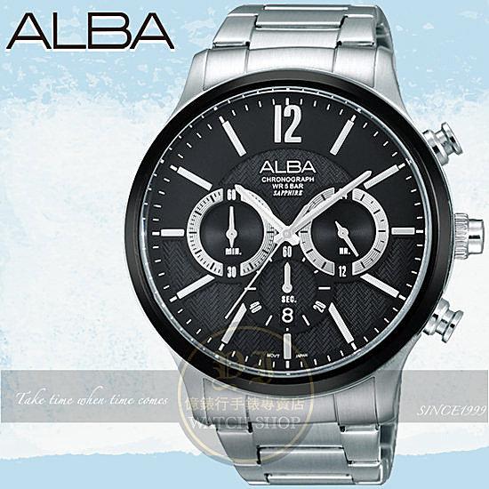 ALBA 楊祐寧代言FLAGSHIP型男計時腕錶-黑/46mm/VD53-X191D/AT3723X1公司貨
