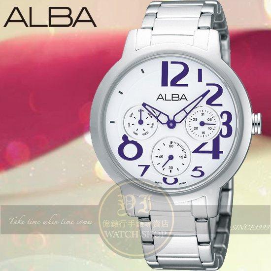 ALBA 楊祐寧代言FASHION Lady 名媛日曆腕錶-銀x紫/38mm/VD75-X016P/AP6059X公司貨