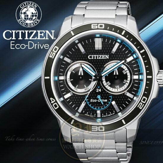 CITIZEN星辰 Eco-Drive超音急速計時光動能腕錶-黑/45mm BU2040-56E公司貨/金城武