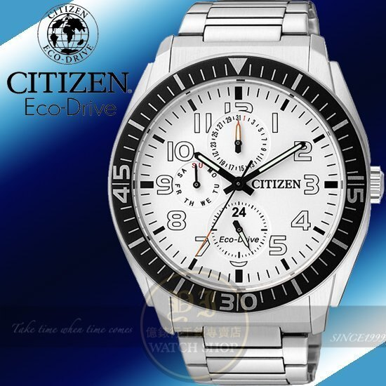 CITIZEN日本星辰Eco-Drive系列都會紳士計時腕錶-白/42mm AP4010-54A公司貨/金城武/光動能