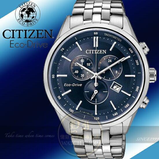 CITIZEN日本星辰Eco-Drive品味紳士計時光動能腕錶-藍/42mm AT2140-55L公司貨/情人節/禮物