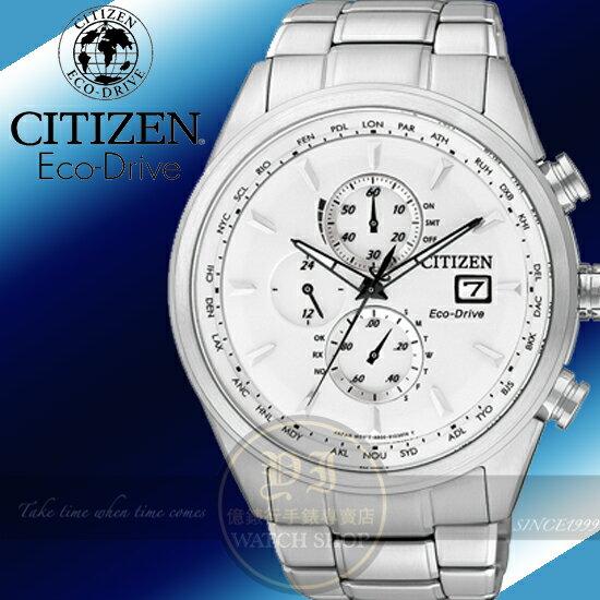 CITIZEN日本星辰金城武代言Eco-Drive 萬年曆五局電波腕錶-白/43mm AT8015-54A 公司貨