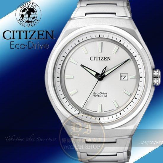 CITIZEN日本星辰Eco-Drive光動能鈦合金紳士腕錶-白42mmAW1251-51A公司貨金城武禮物
