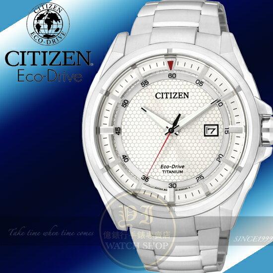 CITIZEN日本星辰Eco-Drive超級鈦光動能腕錶-白/43mm AW1401-50A公司貨/金城