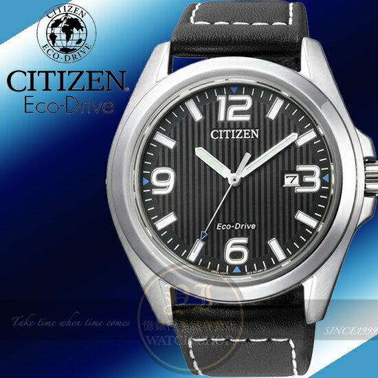 CITIZEN日本星辰Eco-Drive系列紳士知性簡約光動能真皮腕錶-黑/44mm AW1430-19E公司貨/禮物