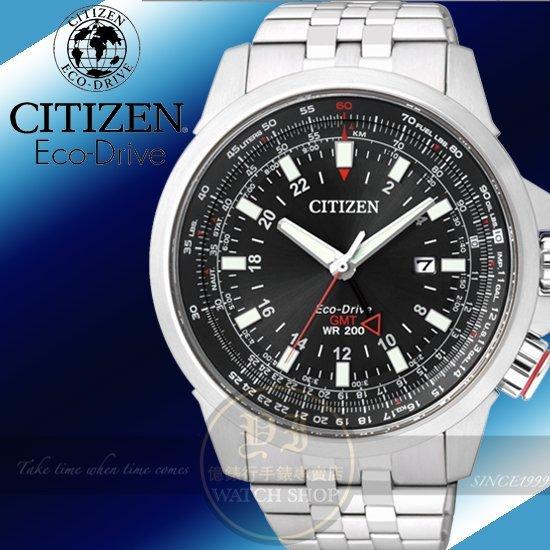 CITIZEN日本星辰Eco-DrivePROMASTER航空雙時區腕錶IP黑45mmBJ7071-54E公司貨