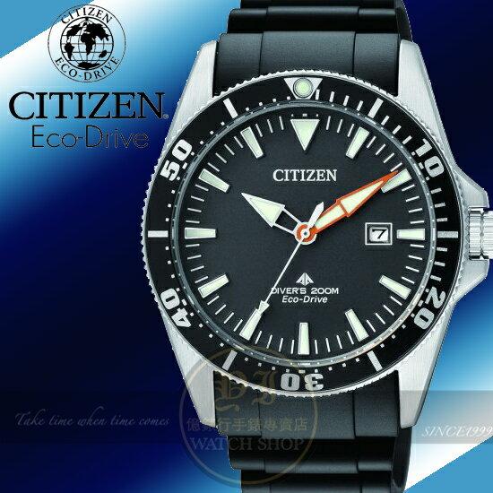 CITIZEN 星辰PROMASTER深海蛟龍200米光動能腕錶黑x橡膠錶帶 42mm B