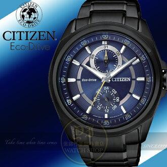 CITIZEN日本星辰Eco-Drive METAL光動計時腕錶-IP黑/藍/46mm BU3005-51L公司貨/金城武