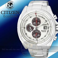 CITIZEN日本星辰Eco-Drive超級鈦光動能計時腕錶-白/43mm CA0551-50A公司貨/金城