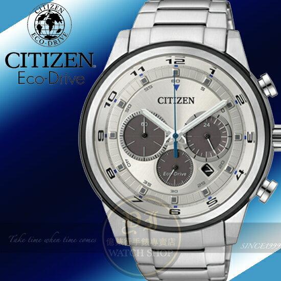 CITIZEN 星辰 Eco~Drive 尊爵品味計時腕錶~銀  44mm CA4034~