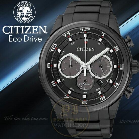 CITIZEN日本星辰 Eco-Drive 尊爵品味計時腕錶-IP黑/44mm CA4035-57E公司貨/金城武