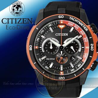 CITIZEN日本星辰Eco-Driver極速型男計時腕錶-IP黑/橘/48mm CA4154-07E公司貨/金城武