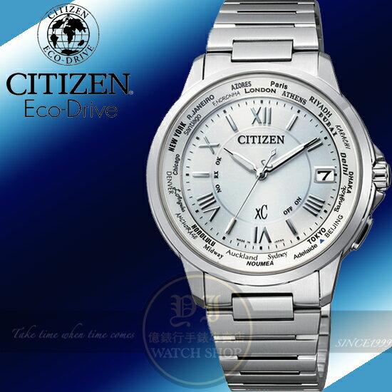 CITIZEN 星辰XC簡約都會型男太陽能5局電波腕錶~白  40mm CB1020~54