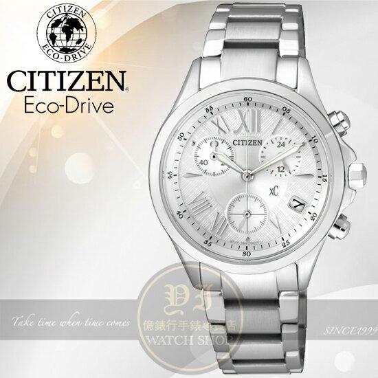 CITIZEN xC系列夏日風情光動能計時腕錶-白/34mm FB1400-60A公司貨/田馥甄HEBE代言