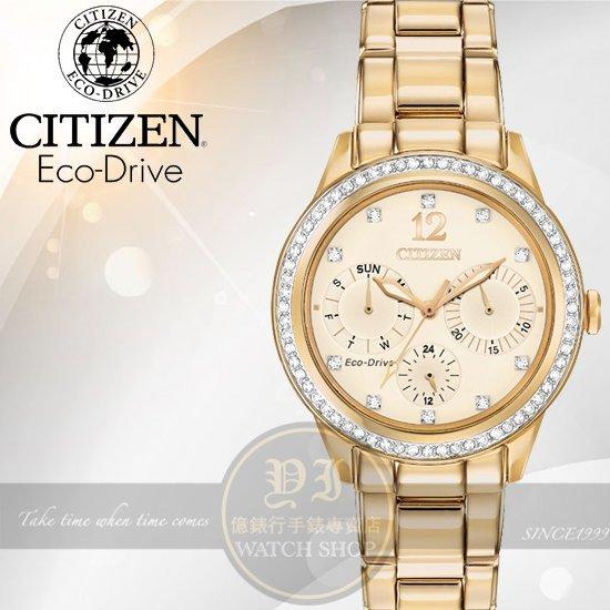 CITIZEN日本星辰田馥甄代言ECO-Drive系列名媛晶鑽光動能腕錶-IP金/37mm FD2012-52P公司貨