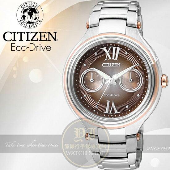 CITIZEN日本星辰ECO-Drive L系列春之圓舞曲光動能時尚腕錶-咖啡/36mm FD4007-51W公司貨/HEBE