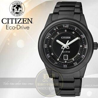 CITIZEN日本星辰Eco-Drive簡約光動能腕錶-IP黑/36mm FE1104-55EE公司貨/情人節/禮物