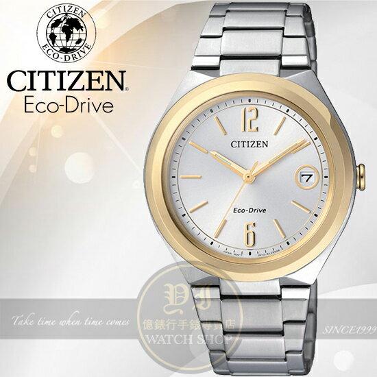 CITIZEN日本星辰Eco-Drive系列概念光動能日期腕錶-半金34mmFE6024-55A公司貨