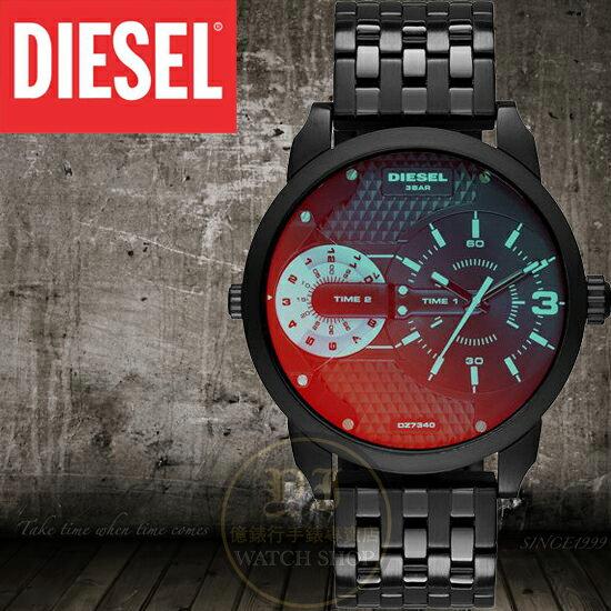 Diesel國際品牌MiniDaddy雙時區航行者腕錶-炫彩46mmDZ7340公司貨禮物另類設計