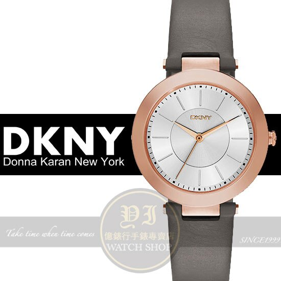 DKNY國際精品簡約風采時尚真皮腕錶-玫瑰金/茶色/36mm NY2296公司貨/生日禮物/聖誕節