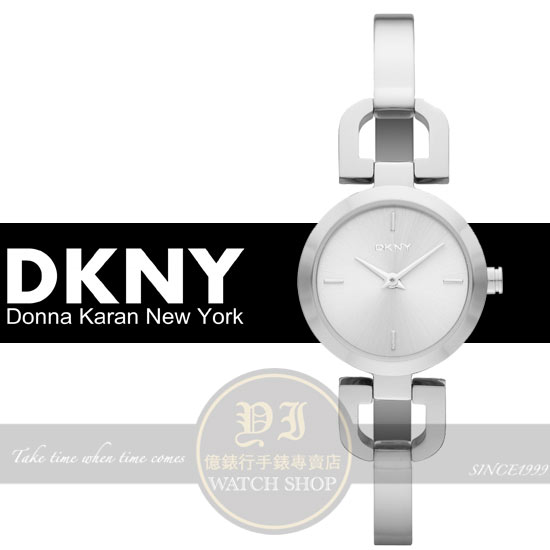 DKNY國際精品細緻美人時尚腕錶-白/24mm NY8540公司貨/禮物/情人節