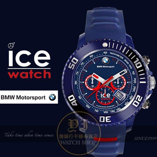 ICE Watch x BMW系列F1賽車聯名計時限量腕錶-紅三眼 BM.CH.BRD.B.S.14公司貨/禮物