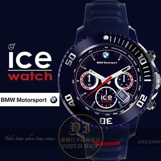 ICE Watch x BMW系列F1賽車聯名計時限量腕錶-藍/53mm BM.CH.DBE.BB.S.13公司貨/禮物