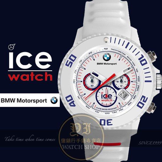 ICE Watch x BMW系列F1賽車聯名計時 腕錶~白  53mm BM.CH.WE