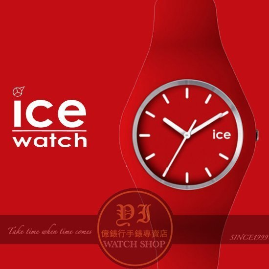 ICE-WATCH & AVRIL LAVIGNE超薄矽膠腕錶-紅 ICE.RD.U.S.12公司貨/禮物/艾薇兒配帶