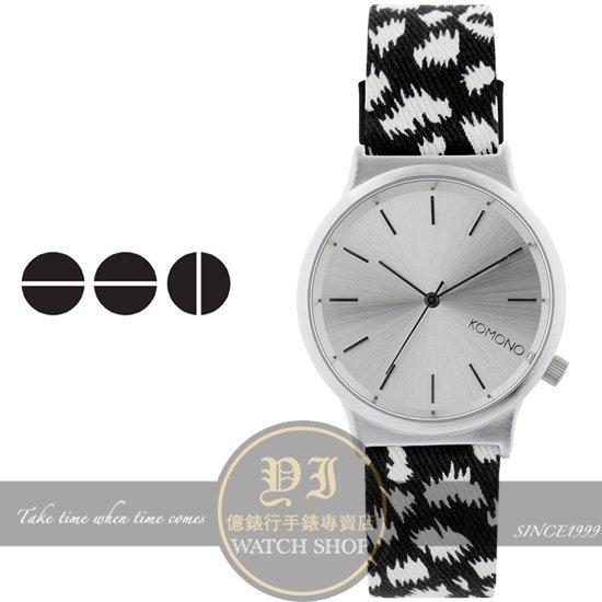 KOMONO比利時設計品牌Wizard Print Series小黑豹紋腕錶/36mm KOM-W1836公司貨