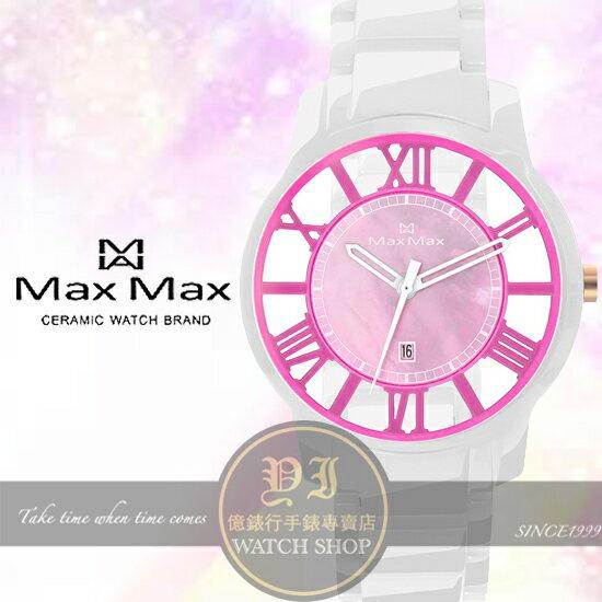 Max Max賴琳恩代言巴塞隆納鏤空時尚陶瓷腕錶/粉紅X白/39mm MAS5130-5公司貨/禮物/聖誕節