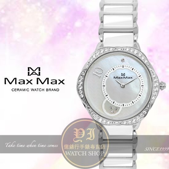 Max Max賴琳恩代言華麗雅緻晶鑽陶瓷腕錶  白  34mm MAS7007~3 貨