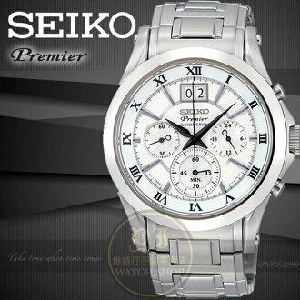 SEIKO日本精工Premier 簡約紳士計時腕錶-白/41mm 7T04-0AA0S/SPC063J1公司貨/王力宏