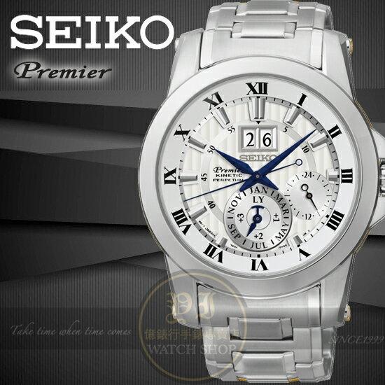 SEIKO日本精工PREMIER萬年曆人動電能腕錶-白/42mm 7D56-0AB0S/SNP091J1公司貨